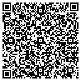 """QR-код с контактной информацией организации """"Я-кафе"""""""
