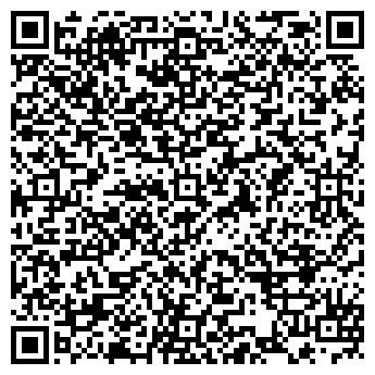QR-код с контактной информацией организации ТРАКТИР НА ПОЧТОВОЙ