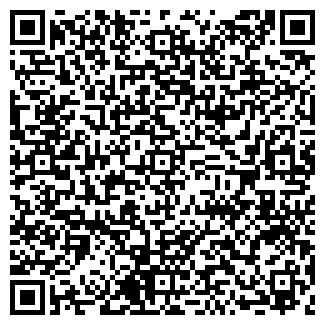 QR-код с контактной информацией организации У МИХАЛЫЧА