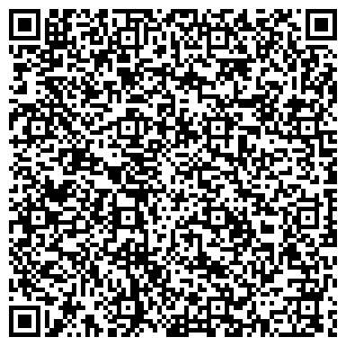 """QR-код с контактной информацией организации ООО """"Башкирский производственный комбинат ВМО"""""""