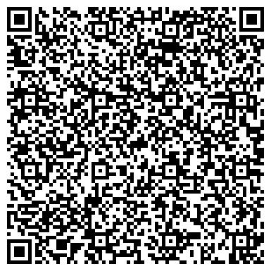 QR-код с контактной информацией организации ООО ИВАНОВСКОЕ СОЦИАЛЬНО-РЕАБИЛИТАЦИОННОЕ ПРЕДПРИЯТИЕ ВОГ