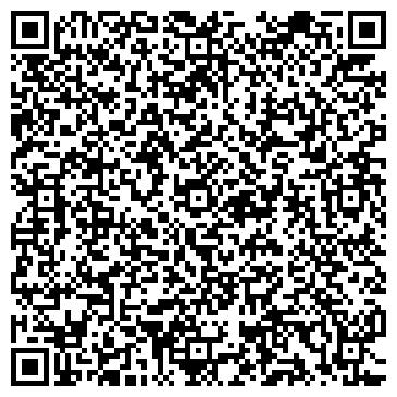 QR-код с контактной информацией организации ЦЕНТР РАЗВИТИЯ РЕБЁНКА - ДЕТСКИЙ САД № 41