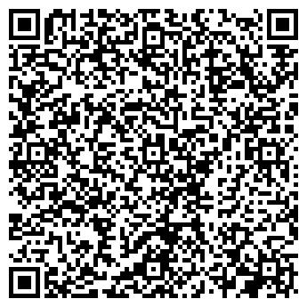 QR-код с контактной информацией организации ООО ДЕНТА С