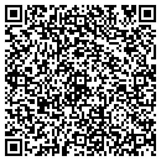 QR-код с контактной информацией организации ИЛЕКС