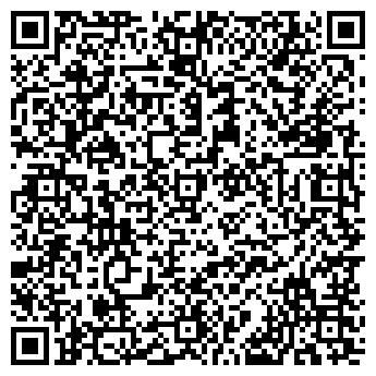 QR-код с контактной информацией организации РОМАШКА, ДЕТСКИЙ САД № 9