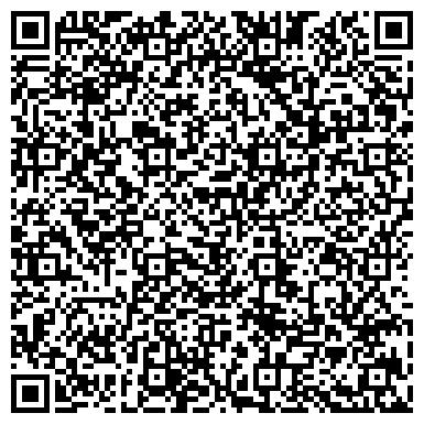QR-код с контактной информацией организации СВЕТЛЯЧОК, ЦЕНТР РАЗВИТИЯ РЕБЁНКА - ДЕТСКИЙ САД № 39