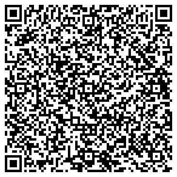 QR-код с контактной информацией организации ЦВЕТИК-СЕМИЦВЕТИК, ДЕТСКИЙ САД № 43