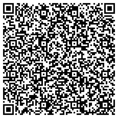 QR-код с контактной информацией организации Офис продаж и обслуживания клиентов пос. Нахабино