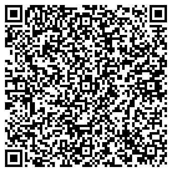 QR-код с контактной информацией организации КЛИМОВСКИЙ ДОМ-ИНТЕРНАТ