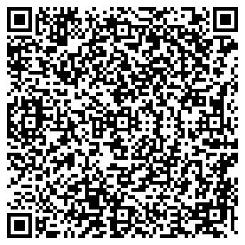 QR-код с контактной информацией организации Отдел безопасности