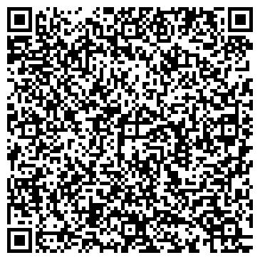 QR-код с контактной информацией организации КОЛЛЕКТИВНОЕ СЕЛЬСКОХОЗЯЙСТВЕННОЕ ПРЕДПРИЯТИЕ ДРУЖБА