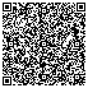 QR-код с контактной информацией организации Сектор предпринимательства