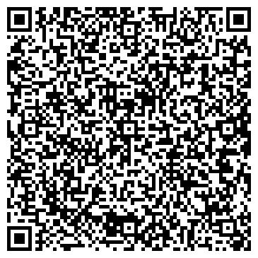 QR-код с контактной информацией организации Учёта, распределения, обмена и приватизации жилья