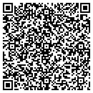QR-код с контактной информацией организации ЗАРИНА