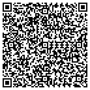 QR-код с контактной информацией организации ART-TELECOM