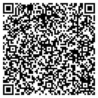 QR-код с контактной информацией организации ДПС