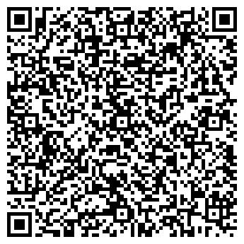 QR-код с контактной информацией организации УЛЬТРА ФИОЛЕТ