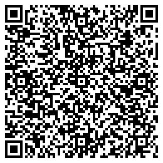 QR-код с контактной информацией организации ШАРМЕЛЬ