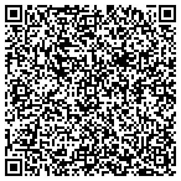 """QR-код с контактной информацией организации ООО Молочный завод """"Космол"""""""
