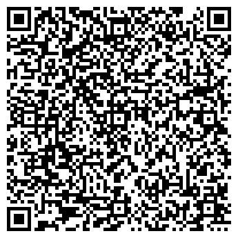 QR-код с контактной информацией организации ООО АНТАР