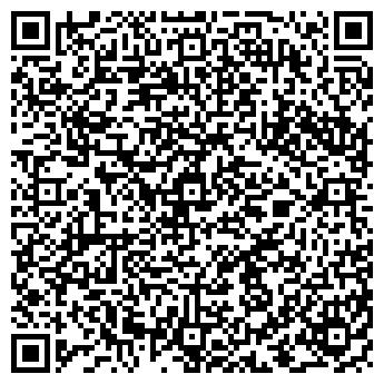 QR-код с контактной информацией организации МУП СЛУЖБА ЕДИНОГО ЗАКАЗЧИКА