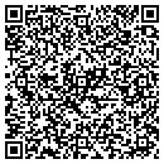 QR-код с контактной информацией организации НЕФЕРТИТИ