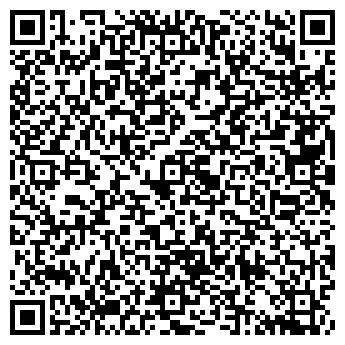 QR-код с контактной информацией организации ООО ЭКОРТ ГРУППА КОМПАНИЙ
