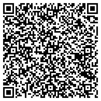 QR-код с контактной информацией организации PC-ЛИНК
