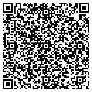 QR-код с контактной информацией организации ФРЭСТО