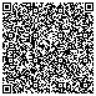QR-код с контактной информацией организации Дорожного хозяйства, благоустройства, транспорта и связи