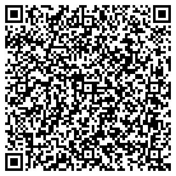 """QR-код с контактной информацией организации """"Дорадо"""""""