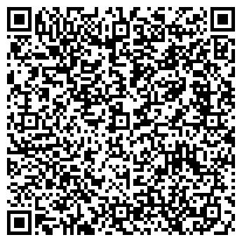 QR-код с контактной информацией организации По учёту и распределению жилья