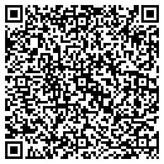 QR-код с контактной информацией организации KINDERLANDIA