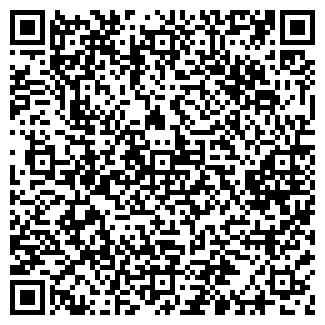 QR-код с контактной информацией организации ЛУГОВСКАЯ ШКОЛА