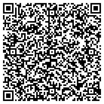 """QR-код с контактной информацией организации ООО """"ГОРСУН"""""""