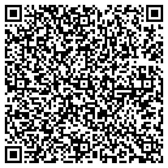 QR-код с контактной информацией организации РАСЧЁТНО-КАССОВЫЙ ЦЕНТР, УМП
