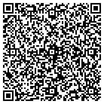 QR-код с контактной информацией организации ООО ЭС ЭМ ДЖИ ПЛАСТИК