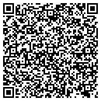 QR-код с контактной информацией организации УНИПАК-Л, ООО