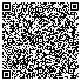 """QR-код с контактной информацией организации """"Солнечный рай"""""""