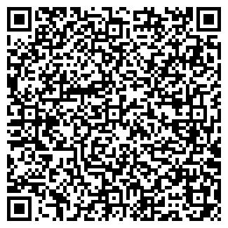QR-код с контактной информацией организации БЕСТ КОМПАНИЯ
