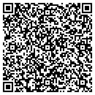 QR-код с контактной информацией организации РУТРЕВЕЛ