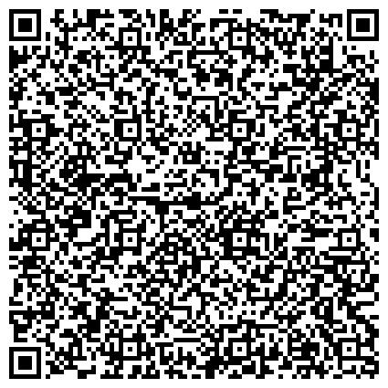 QR-код с контактной информацией организации КУРСКОЕ УЧРЕЖДЕНИЕ ЮСТИЦИИ ПО ГОСУДАРСТВЕННОЙ РЕГИСТРАЦИИ ПРАВ НА НЕДВИЖИМОЕ ИМУЩЕСТВО И СДЕЛОК С НИМ