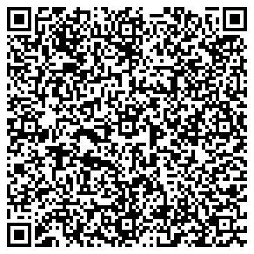QR-код с контактной информацией организации МАЛЯРНО-КУЗОВНОЙ ЦЕНТР