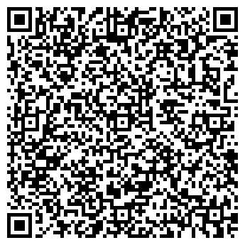 QR-код с контактной информацией организации АРБИТРАЖНАЯ КОЛЛЕГИЯ АДВОКАТОВ