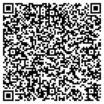 QR-код с контактной информацией организации АВТОСЕРВИС НА СТАНЦИИ