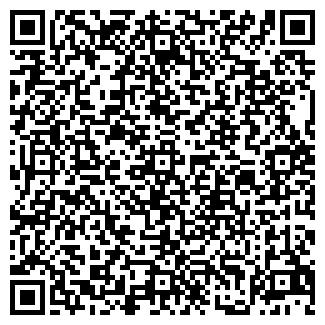 QR-код с контактной информацией организации ЯГУАР