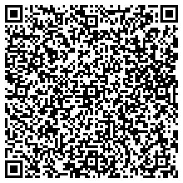 QR-код с контактной информацией организации Отделение уголовного розыска