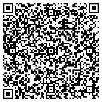 QR-код с контактной информацией организации Следственное отделение