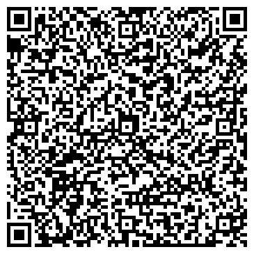 QR-код с контактной информацией организации УПП Букино