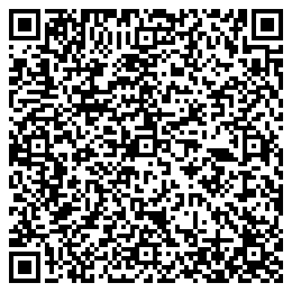 QR-код с контактной информацией организации А & С